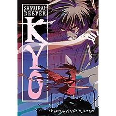 Samurai Deeper Kyo (Litebox) (6pc)