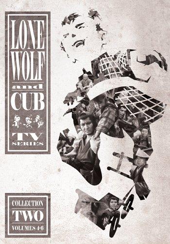 Lone Wolf & Cub: Part 2 (6pc) (Sub)