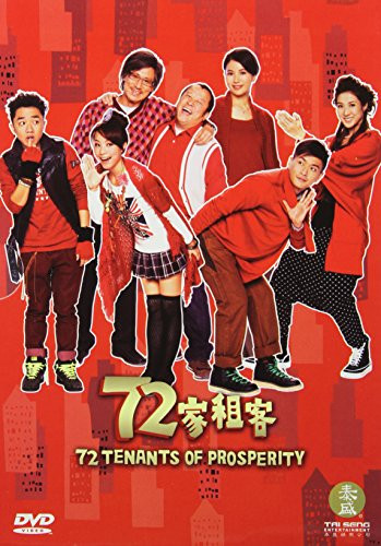 72 Tenants of Prosperity (Ws Sub Enh)
