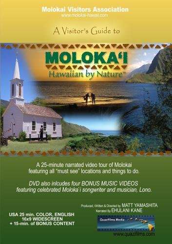 Visitor's Guide to Molokai, Hawaiian by Nature