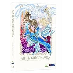 Ah My Goddess: Season 2 Box Set (Viridian Collection)