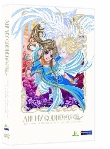 Ah My Goddess: Season 2 Box Set (Viridian Collection)