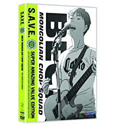 Beck Box Set S.A.V.E.