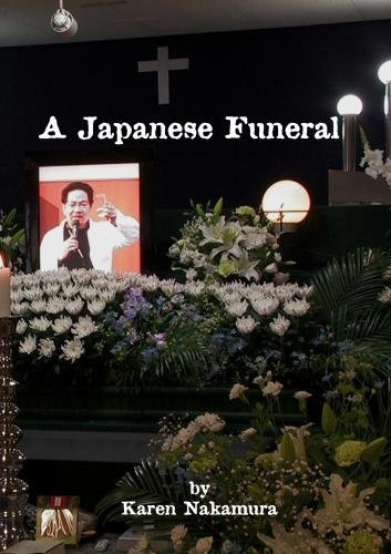A Japanese Funeral
