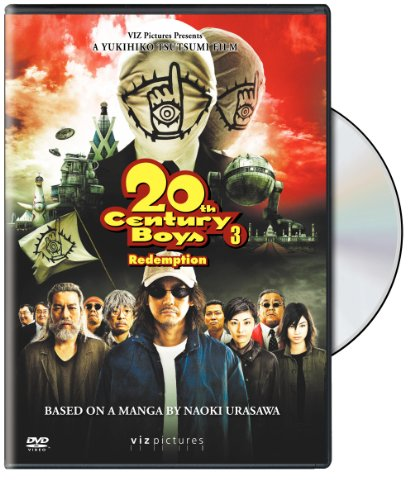 20th Century Boys 3: Redemption