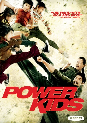 Power Kids (Sub)