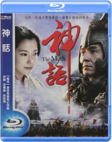 Myth (Sub) [Blu-ray]