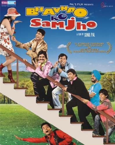 Bhavnao Ko Samjho (New Comedy Hindi Film / Bollywood Movie / Indian Cinema DVD)