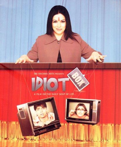 Idiot Box (New Hindi Film / Bollywood Movie / Indian Cinema DVD)