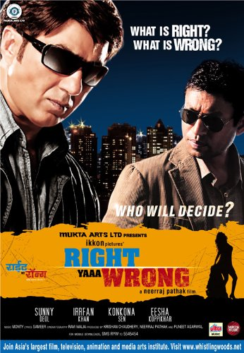 Right Yaaa Wrong (New Hindi Film / Bollywood Movie / Indian Cinema DVD)