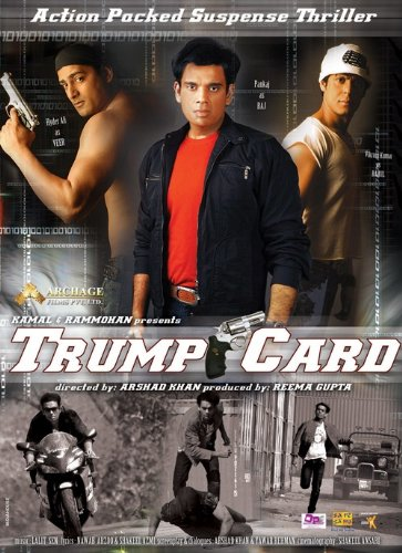 Trump Card (New Hindi Film / Bollywood Movie / Indian Cinema DVD)