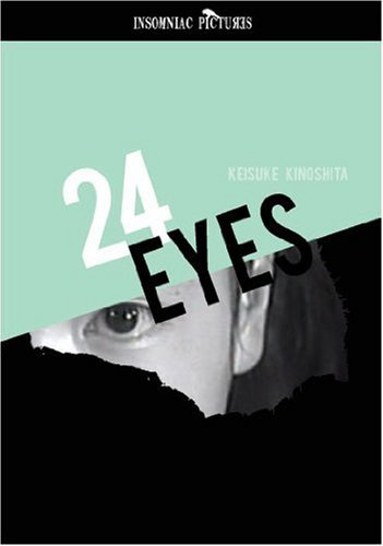 TWENTY FOUR EYES - NIJUSHI NO HITOMI- RARE New DVD - 24 eyes