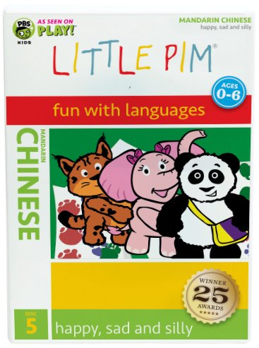 Chinese Little Pim: Happy, Sad And Silly (Disc 5)