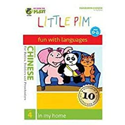 Chinese Little Pim: In My Home (Disc 4)