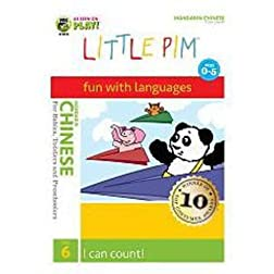 Chinese Little Pim: Happy, Sad And Silly (Disc 6)