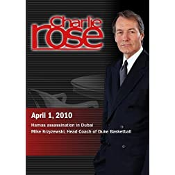 Charlie Rose (April 1, 2010)