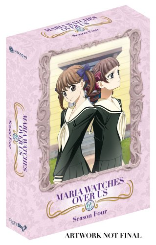 Maria Watches Over Us Season 4 - DVD Collection -