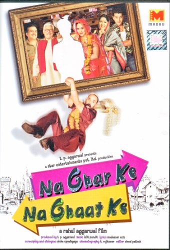 Na Ghar Ke Na Ghaat Ke (New Comedy Hindi Film / Bollywood Movie / Indian Cinema DVD)