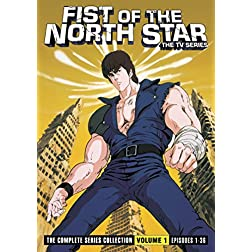 Fist of the North Star: TV Series 1 (6pc) (Full)
