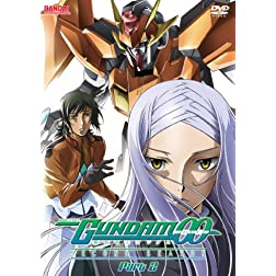 Mobile Suit Gundam 00 Season 2: Part 2 (2pc)
