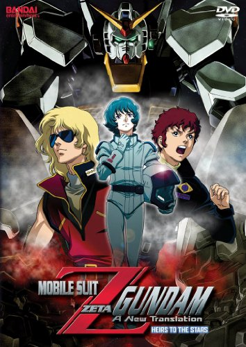 Gundam Mobile Suit Zeta I: Heirs to the Stars