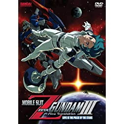 Gundam Mobile Suit Zeta III: Love Is the Pulse of