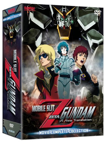 Gundam Mobile Suit Zeta: Movie Complete Collection