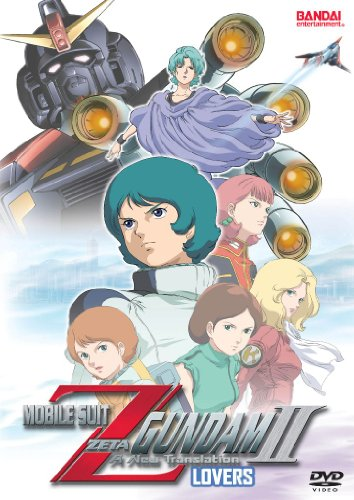 Gundam Mobile Suit Zeta II: Lovers (Sub)