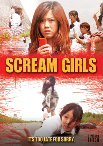 Scream Girls (Sub)