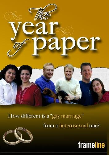 The Year of Paper - PPR