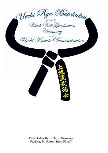 2007 Uechiryu Butokukai Graduation DVD