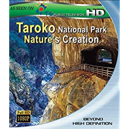 Taroko National Park (Formosa Series) [Blu-ray]