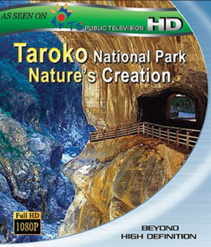 Taroko National Park (Formosa Series) [Blu-ray]