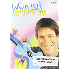 Uzi Hitman Sings to Kids Vol 1