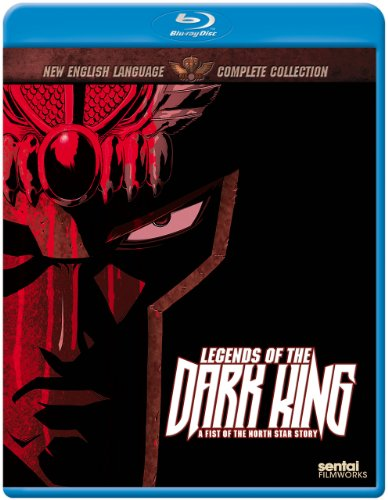 Legends of the Dark Kings: Fist of the North Star [Blu-ray]