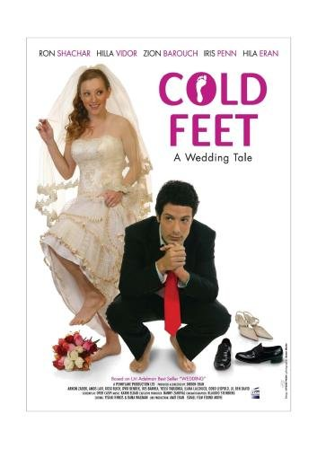 Cold Feed a Wedding Tale