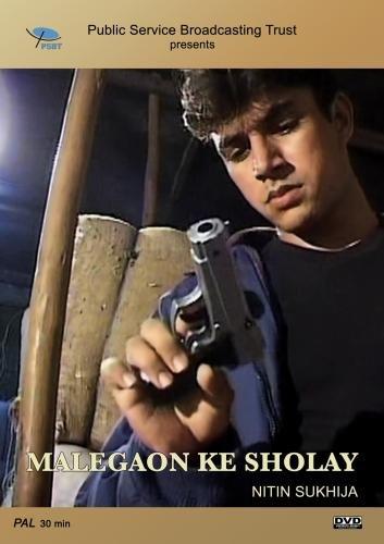 Malegaon Ke Sholay
