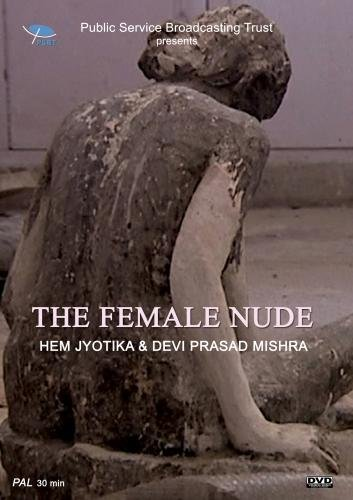 The Femal Nude