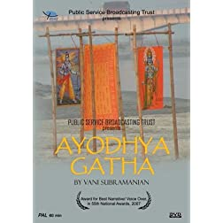 Ayodhya Gatha