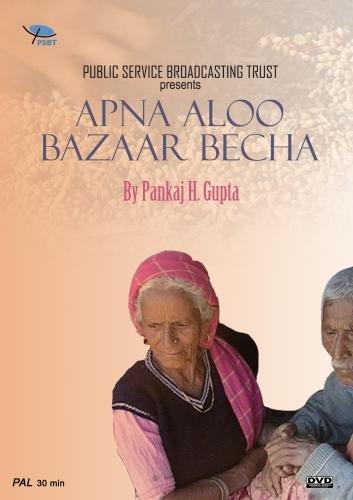 Apna Aloo Bazaar Becha