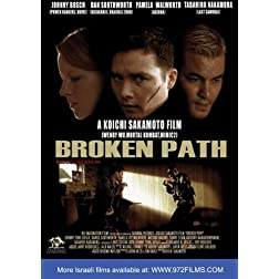 Broken Path (Bloody Version)