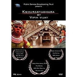 Kshurasyadhara