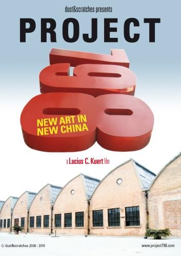 Project 798 - New Art In New China