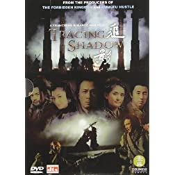 Tracing Shadow (Ws Sub Enh)