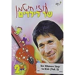 Uzi Hitman Sings to Kids Vol 2
