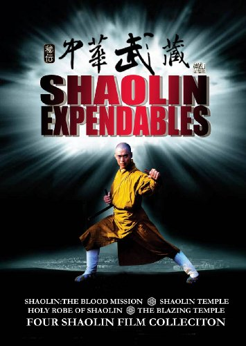 Shaolin Expendables: 4-Film Set