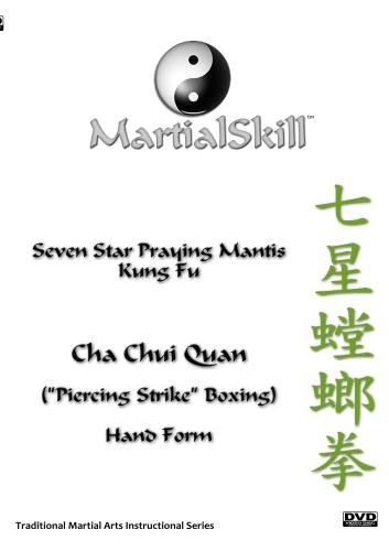 "Praying Mantis Kung Fu: Cha Chui (""Piercing Strike"") DVD"