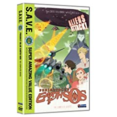 Project Blue Earth SOS: The Complete Box Set
