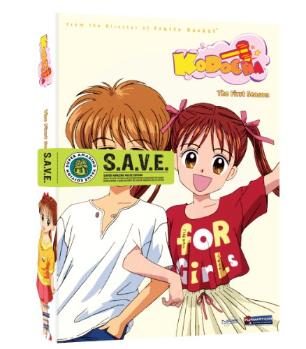 Kodocha: The First Season