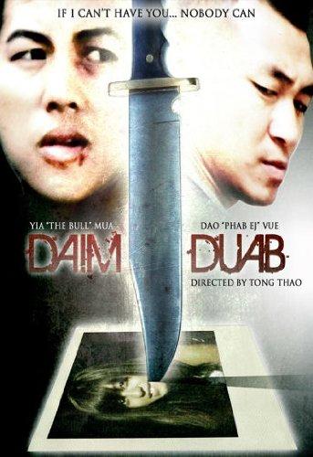 Daim Duab (Sub)